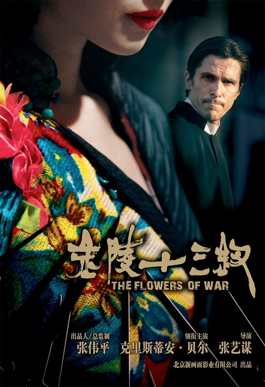 the-dark-knight-star-christian-bale-in-the-flowers-of-war-first-poster